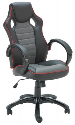 Marvelous Argos Product Support For X Rocker Leather Effect Gaming Andrewgaddart Wooden Chair Designs For Living Room Andrewgaddartcom