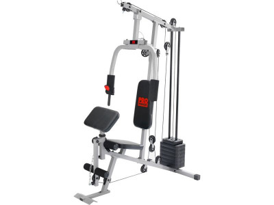 Argos product support for pro fitness home gym