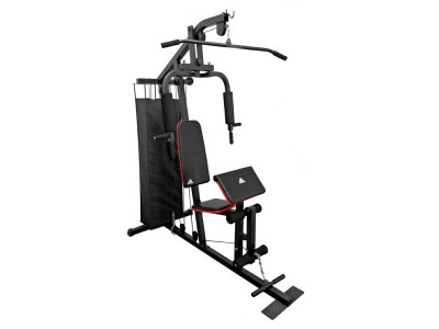 Argos product support for adidas kg home gym