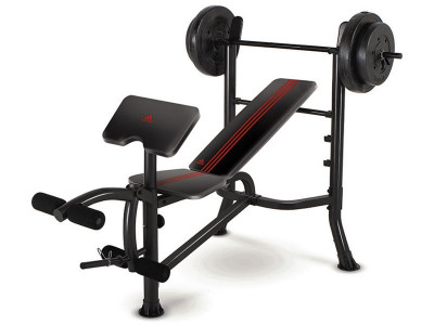 Argos Product Support For Gv Adidas Bench And Weights Package 323 7461