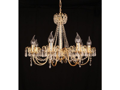 Argos Product Support for Reims Crystal 8 Light Chandelier - Gold ...