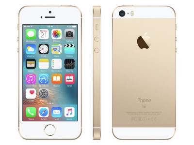 info for bee76 ecf9a Argos Product Support for Sim Free Apple iPhone SE 64GB Mobile Phone ...