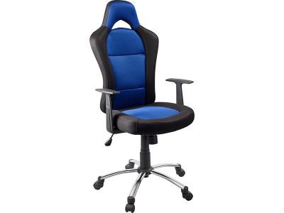 Gamer Chair Argos Bruin Blog
